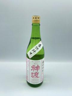 日本酒 豊島屋 神渡 純米生貯蔵酒 春誂純米 720ml