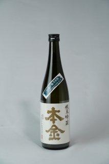 日本酒 本金酒造  純米吟醸 諏訪 720ml