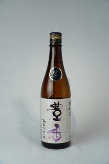 日本酒 豊島屋 神渡 豊香 純米生一本「生」 720ml