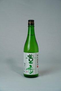 日本酒 豊島屋 神渡 豊香 辛口特別純米酒 720ml