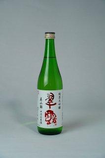 日本酒 舞姫酒造 翠露 純米大吟醸 美山錦 中汲生酒 磨き49 720ml