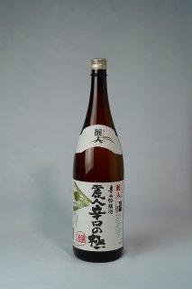 日本酒 麗人酒造 麗人 吟醸酒 辛口の極 1800ml