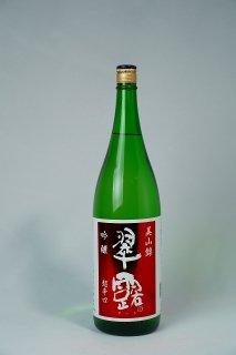日本酒 信州舞姫 翠露 吟醸酒 超辛口 美山錦 1800ml