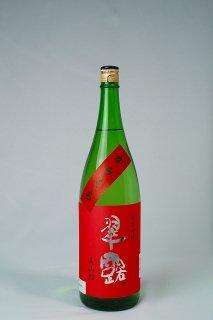日本酒 舞姫酒造 翠露 純米吟醸 からくち美山錦 赤ラベル 1800ml