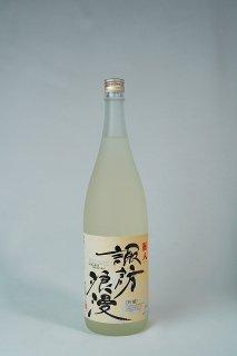 日本酒 麗人酒造 麗人 吟醸酒 諏訪浪漫 1800ml