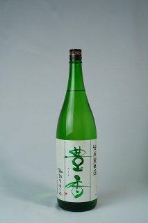 日本酒 豊島屋 神渡 豊香 辛口特別純米酒 1800ml