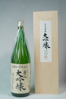 日本酒 麗人酒造 麗人 大吟醸 五年貯蔵 1800ml