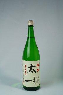 日本酒 本金酒造 本醸造 からくち太一 1800ml