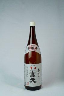 日本酒 高天酒造 特別本醸造 特撰辛口 1800ml