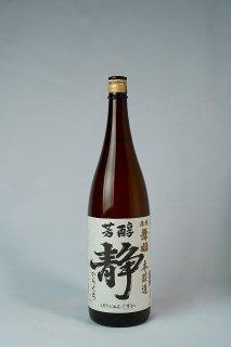 日本酒 舞姫酒造 本醸造 からくち芳醇 静 1800ml
