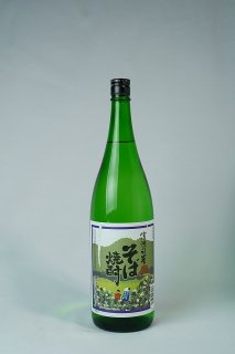 焼酎 そば焼酎25度 喜久水酒造 信州白峯 1800ml