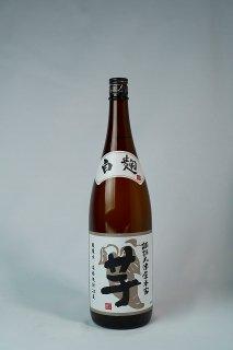 焼酎 芋焼酎25度 戸田酒造 ダイヤ菊 白麹 芋 1800ml