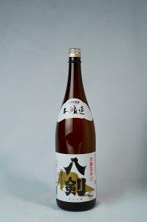 日本酒 伊東酒造 横笛 本醸造 八剣 1800ml