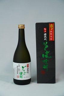 焼酎 そば焼酎25度 千曲錦酒造 極上 樽熟成 そば焼酎 720ml