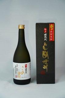 焼酎 米焼酎25度 千曲錦酒造 極上 樽熟成 こめ焼酎 720ml