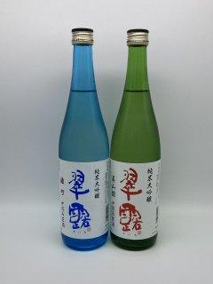 日本酒 舞姫酒造 翠露 純米大吟醸セット 720ml×2本