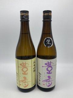 日本酒 豊島屋 神渡 豊香 飲み比べセット 720ml×2本