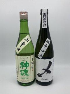 日本酒 本醸造 飲み比べセット 720ml×2本