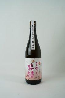 豊島屋 神渡 きぬごし梅酒 720ml