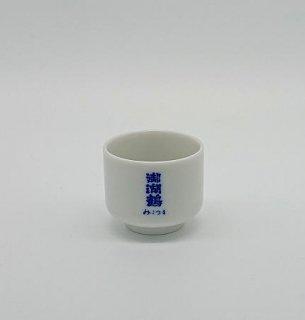 酒器 日本酒 御湖鶴お猪口 2.5勺