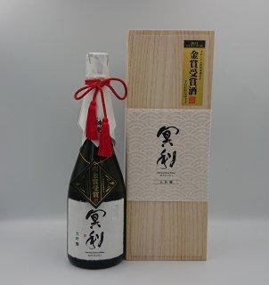 日本酒 豊島屋 神渡 冥利大吟醸原酒 金賞受賞酒 720ml