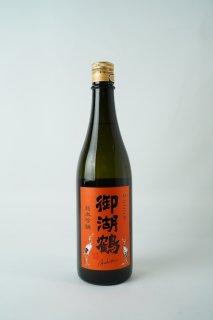 日本酒 諏訪御湖鶴酒造場 御湖鶴 純米吟醸 ひとごこち 720ml