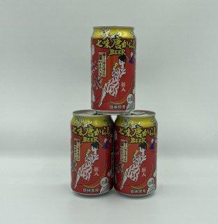 麗人 クラフトビール 信州浪漫 七味とうがらしBEER 缶 350ml