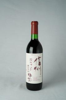 アルプスワイン 信州酸化防止剤 樽熟 赤 720ml