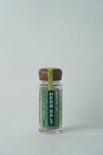 金元醸造 長野県産ハーブ使用 ハーブソルト 50g