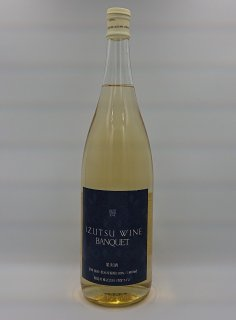 井筒ワイン バンクエット 白 1800ml