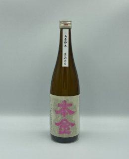 日本酒 本金酒造 山廃純米 美山60 火入れ  720ml