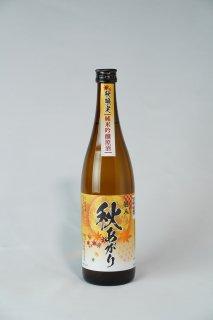 日本酒 麗人酒造  秋あがり 純米吟醸原酒 720ml