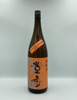 日本酒 豊島屋 神渡 豊香 秋あがり 別囲い 純米生一本1800ml