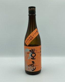 日本酒 豊島屋 神渡 豊香 秋あがり 別囲い 純米生一本 720ml