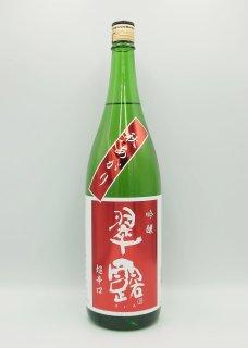 日本酒 舞姫酒造 翠露 吟醸 秋あがり 1800ml