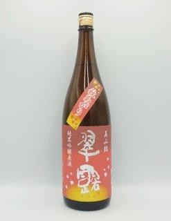日本酒 舞姫酒造 翠露 純米吟醸 美山錦 秋あがり 1800ml