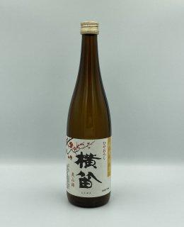 日本酒 伊東酒造 横笛 純米酒 ひやおろし 720ml