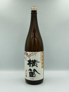 日本酒 伊東酒造 横笛 純米酒 ひやおろし 1800ml