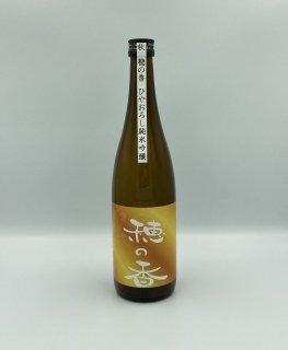 日本酒 伊東酒造 横笛 秋 穂の香 純米吟醸ひやおろし 720ml