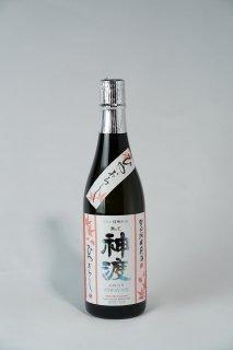 日本酒 豊島屋 神渡 旨口純米原酒 ひやおろし 720ml