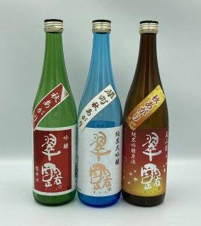 日本酒 舞姫酒造 秋あがり 飲み比べセット 720ml×3本