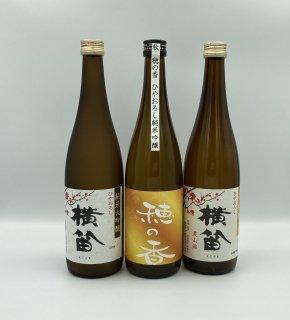 日本酒 伊東酒造 ひやおろし 飲み比べセット 720ml×3本