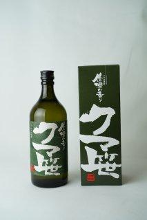 焼酎 焼酎20度 千曲錦酒造 クマ笹焼酎 720ml
