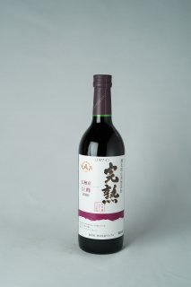 アルプスワイン 新酒ワイン 酸化防止剤無添加 完熟巨峰 720ml