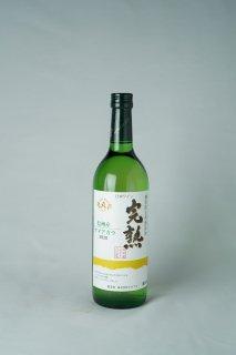 アルプスワイン 新酒ワイン 酸化防止剤無添加 完熟ナイアガラ 720ml