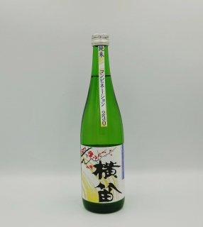日本酒 伊東酒造 純米酒横笛 コンビネーション230 720ml