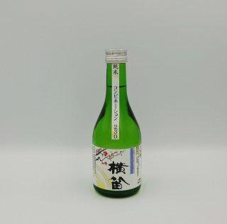 日本酒 伊東酒造 純米酒横笛 コンビネーション230 300ml