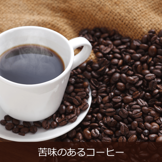 カフェインレス コロンビア