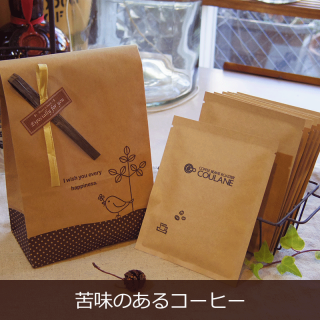カフェインレス モカシダモ G3 ドリップバッグ