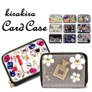 きらきらビジュー付カードケース